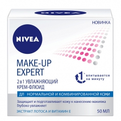 NIVEA Make-Up Expert крем