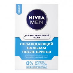 Nivea For Men Sensitive 100 мл бальзам после бритья