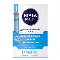 For Men Sensitive