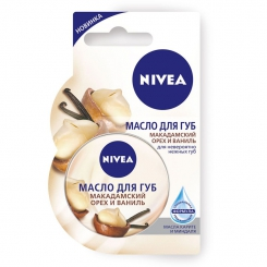 NIVEA Lip Care масло для губ