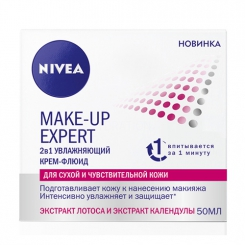 NIVEA Make-Up Expert крем для лица