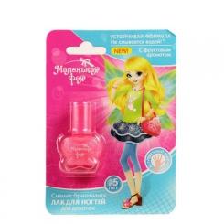 ДетскаЯ косметика маленькаЯ феЯ лак для ногтей устойчивая формула сияние бриллианта для девочек лак для ногтей 6 мл.