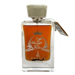 KHALIS Arabic Collection Oud Khalifa