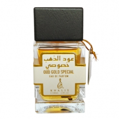 KHALIS Arabic Collection Oud Gold Special