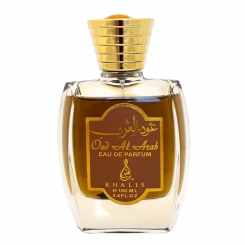KHALIS Arabic Collection Oud Al Arab