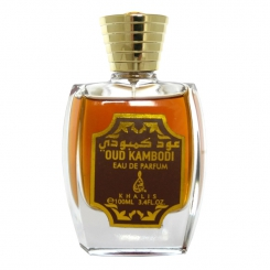 KHALIS Arabic Collection Oud Kambodi