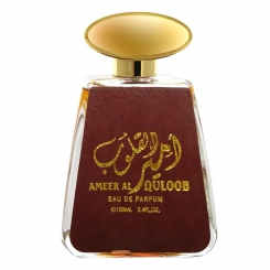KHALIS Arabic Collection Ameer Al Quloob
