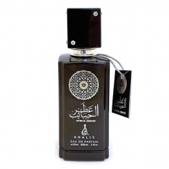 KHALIS Arabic Collection Attar Al Habayeb