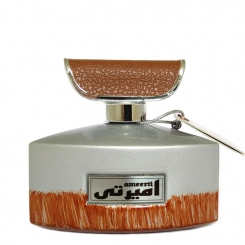 Khalis Arabic Collection 100 мл парфюмерная вода