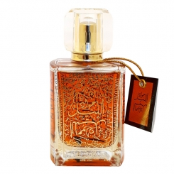 KHALIS Arabic Collection Jawad Al Layl