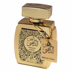 KHALIS Arabic Collection Khalis Gold