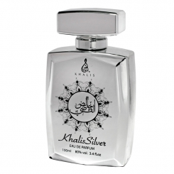 KHALIS Arabic Collection Khalis Silver