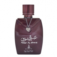 KHALIS Arabic Collection Abeer Al Shouq