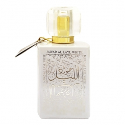 KHALIS Arabic Collection Jawad Al Layl White