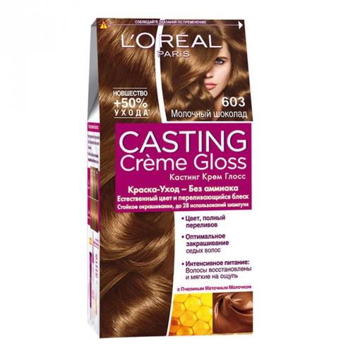 L'Oreal Casting Creme Gloss - краска без аммиака, которая оптимально закрашивает седые волосы и создает невероятно...
