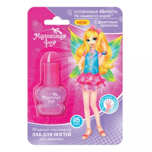 ДетскаЯ косметика маленькаЯ феЯ лак для ногтей устойчивая формула модный перламутр для девочек лак для ногтей 6 мл.