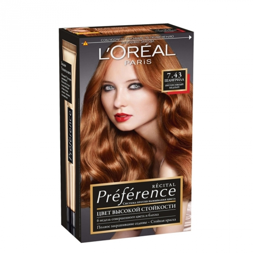photo about Loreal Coupon Printable known as Loreal option hair colour coupon 2018 : Most economical bargains upon